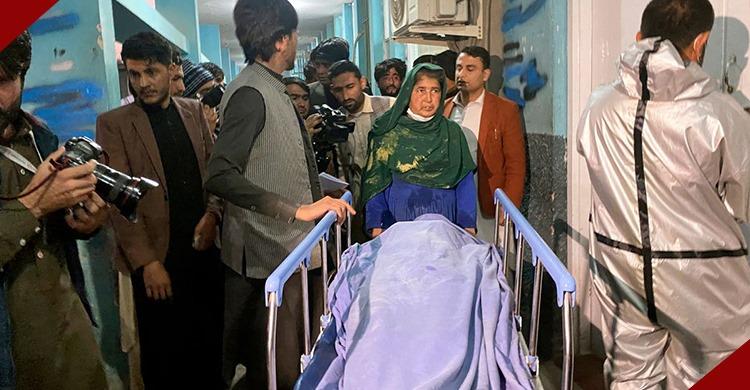 আফগানিস্তানে তিন সাংবাদিককে গুলি করে হত্যা