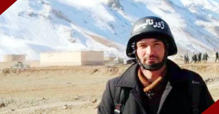 আফগানিস্তানে আবারও সাংবাদিক হত্যা