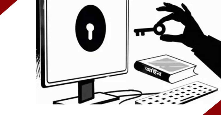 ডিজিটাল নিরাপত্তা আইনে ১৮ দিন ধরে কারাগারে শিক্ষক