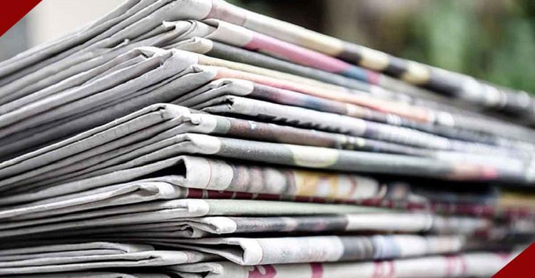 শর্ত না মানায় ১০ দৈনিক পত্রিকার ডিক্লারেশন বাতিল