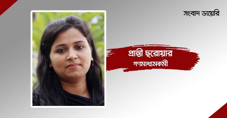 'ক্লিক-রিচ বাণিজ্য' বনাম শিরোনাম বিভ্রাট