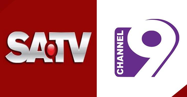 এসএ টিভি এবং চ্যানেল নাইনের সম্প্রচার সাময়িক বন্ধ